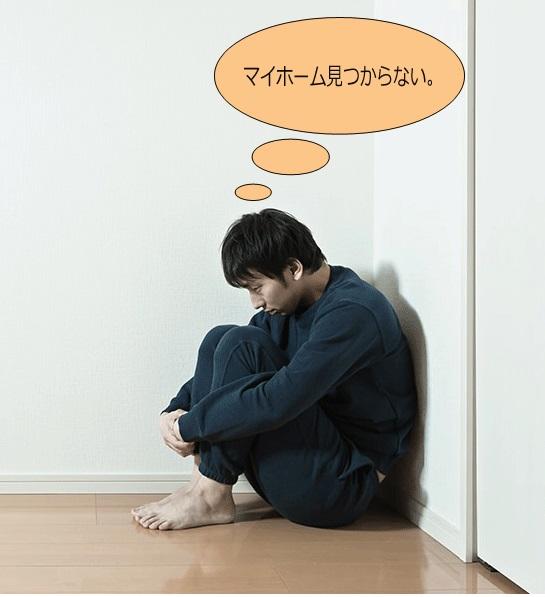 PAK93_heyadehitoribocchi20140322500