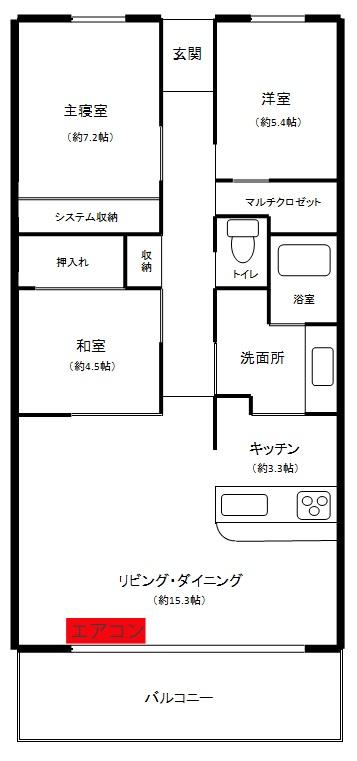 20帖LDK+和室にエアコン1台で大...