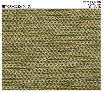 no-42fabric-1