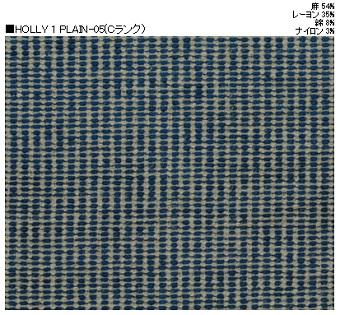 no-42fabric-3