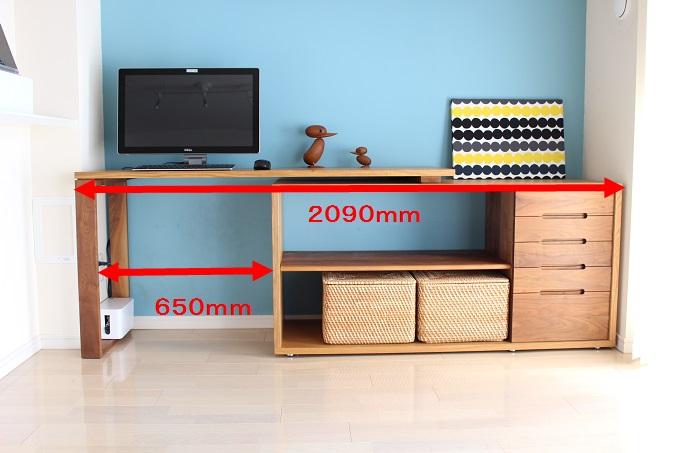 desk2090